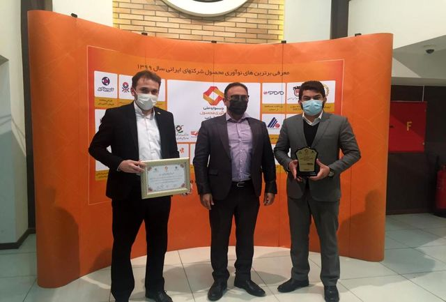 تولیدات فولاد اکسین خوزستان به عنوان محصول برتر ایرانی انتخاب شد