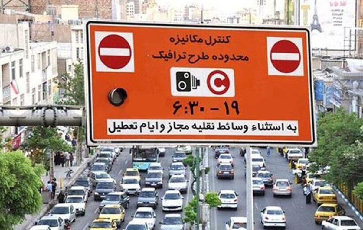 زمان اجرای طرحهای ترافیک تغییر کرد