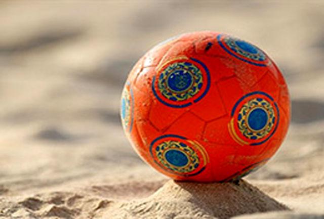 برگزاری جلسه قرعه کشی مرحله نهایی مسابقات زیر گروه فوتبال ساحلی