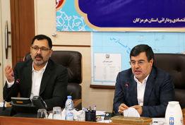 برگزاری نشست مرکز خدمات سرمایه گذاری استان هرمزگان