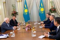 ظریف با نظربایف دیدار کرد