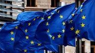 لزوم توجه اروپا به موضوع ذخیرهسازی گاز
