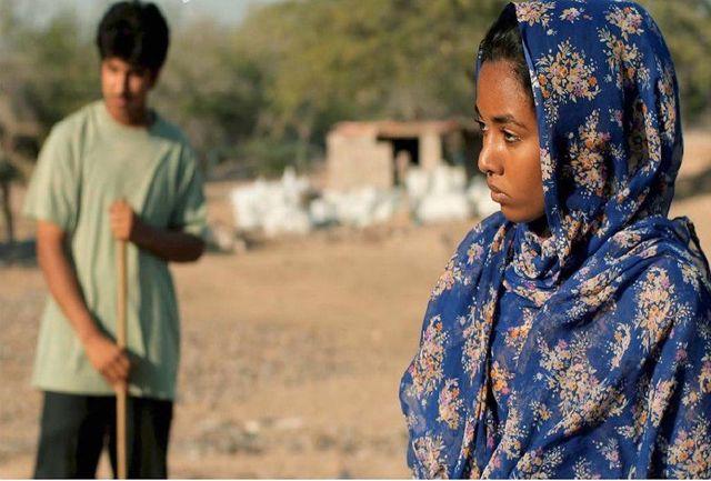 اکران فیلم ایرانی در دانشگاه آمریکایی