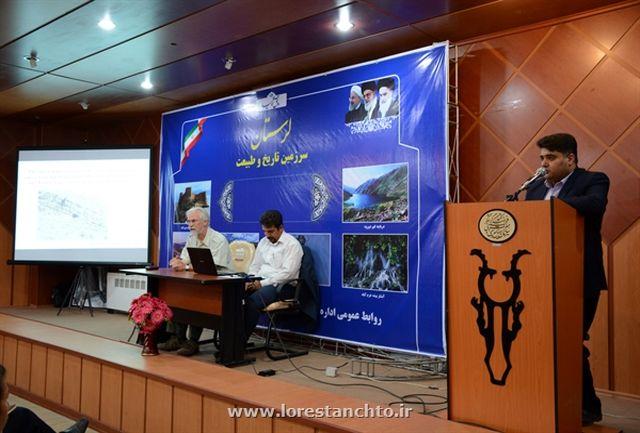 شناسایی بیش از 150 غار و پناهگاه صخره ای در استان/ثبت 128 غار و پناهگاه صخره ایی