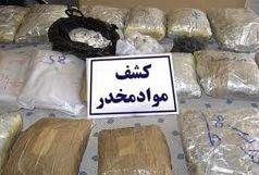 کشف 198 کیلو مواد مخدر در عملیات مشترک پلیس سمنان و خراسان جنوبی