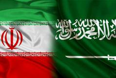 گامهای عربستان برای تنش زدایی با ایران
