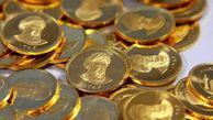 قیمت سکه و طلا امروز 23 خرداد / قیمتها صعودی شد