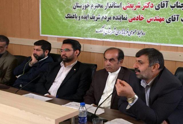 منطقه دهدز یکی از مناطق بحران خیز خوزستان است/ لزوم راه اندازی سیستم مانیتورینگ بحران در خوزستان