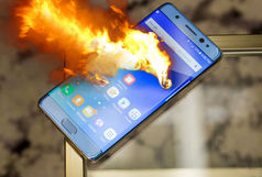 انفجار تلفن همراه حادثه آفرید