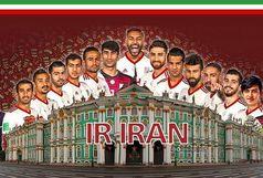 غیرت ایرانی حوالی سیبری