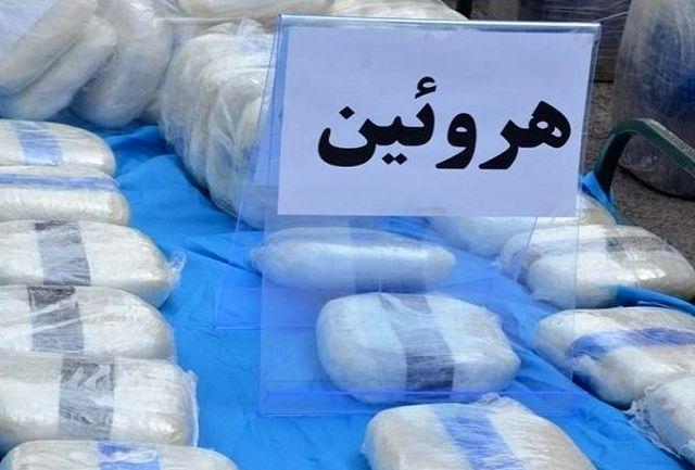 کشف 21 کیلو هروئین در عملیات مشترک پلیس البرز و تهران