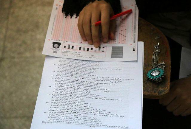 دستگیر شدن عاملان فروش سوالات آزمون به دانشجویان