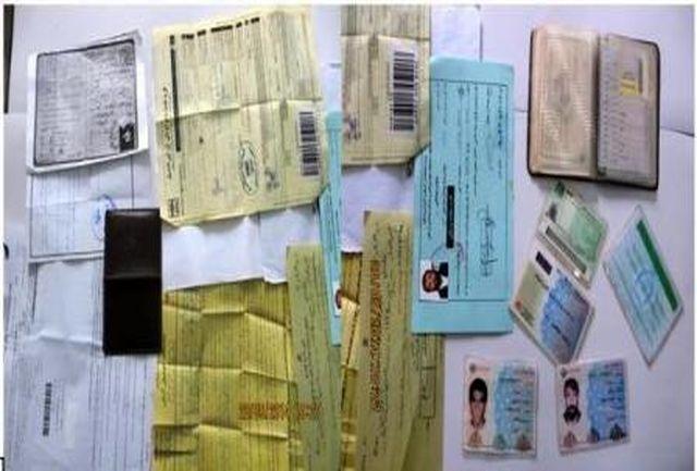 باند جعل اسناد و توزیع مواد مخدر در فهرج منهدم شد