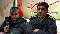 کشف 575 کیلوگرم انواع مواد مخدر در یک ماه گذشته در آذربایجان غربی
