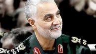 برگزاری مراسم گرامیداشت سردار شهید سپهبد حاج قاسم سلیمانی در شیراز