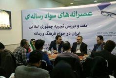 حسینی : با بیماری مهلکی به نام بی ثباتی مدیران فرهنگی روبرو هستیم