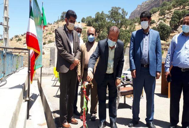 بهره برداری از پروژه بهسازی چشمه امامزاده حمزه سرفاریاب شهرستان چرام