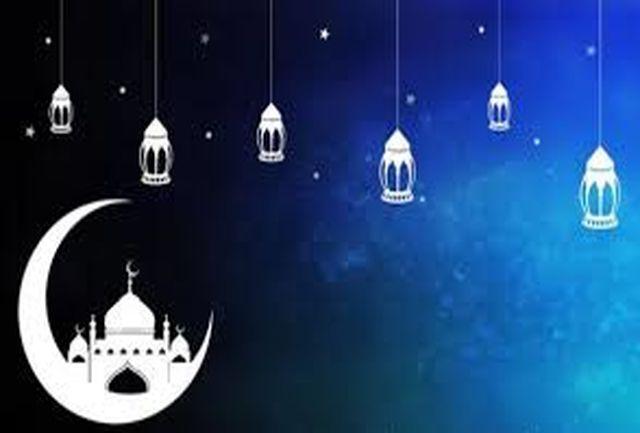 آیین و رسوم ماه های رمضان در یزد قبل از کرونا