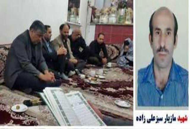 دیدار نماینده وزیر کار از خانواده شهید حرم امام خمینی(ره)