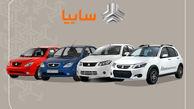 مراسم قرعه کشی پیش فروش آبان ماه محصولات سایپا آغاز شد / ثبت بیش از 100 هزار تقاضای خرید برای خودرو شاهین