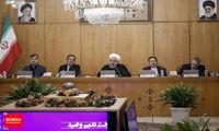 راهاندازی کامل خطوط شش و هفت مترو تهران تا پایان سال 99/  تخصیص اعتبار برای جبران خسارت ناشی از سیل به وزارت ورزش