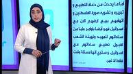 ادامه جنجال های قتل خاشقجی و زمزمه های تشکیل ائتلاف عربی و صهیونیستی