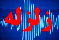 جزئیات زلزله فریدونشهر/ زلزله در نامزد امن ترین شهرهای یونسکو