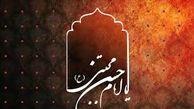 امام حسن مجتبی(ع)؛ پاسبان مظلوم و غریب دین اسلام+زندگینامه مختصر