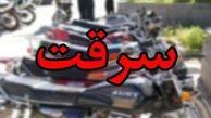 بازداشت عاملان سرقت مسلحانه در جنوب تهران