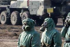 ورود بازرسان سازمان منع انتشار سلاح شیمیایی به