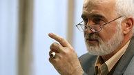 اسناد و مدارک خود را در مورد شهرداری تهران ارائه دهید