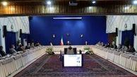 اصلاحیه دفتر هیئت دولت در مورد اصلاح قانون مالیات