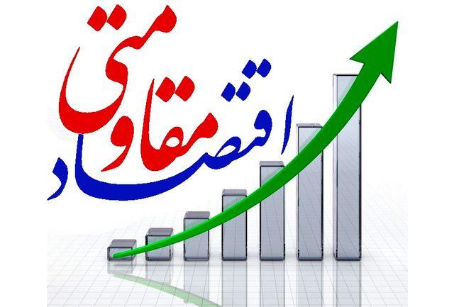 شورا و شهرداری همدان به دنبال تحقق اقتصاد مقاومتی است