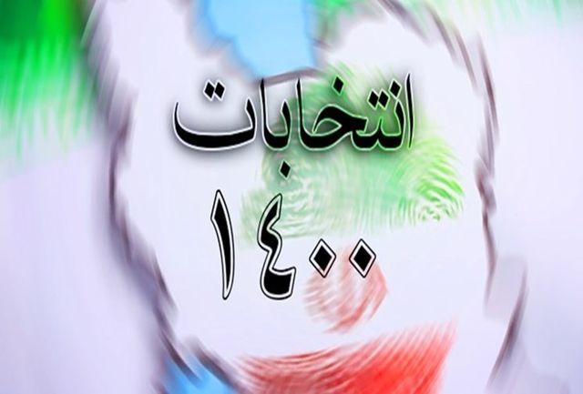 احتمال تأیید صلاحیت تعداد زیادی از داوطلبان رد صلاحیت شده شوراها در البرز