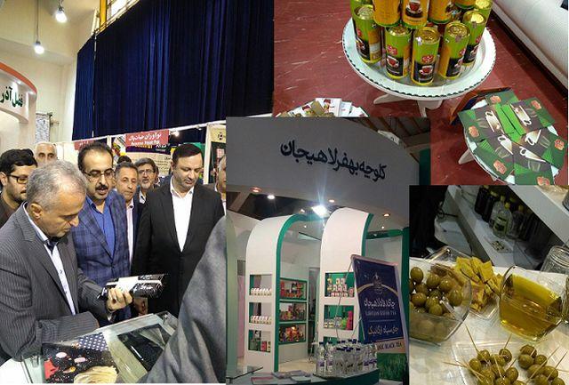 نخستین نمایشگاه بین المللی محصولات استراتژیک کشاورزی ایران و کشورهای CIS منطقه آزاد انزلی گامی در جهت توسعه ی صادرات