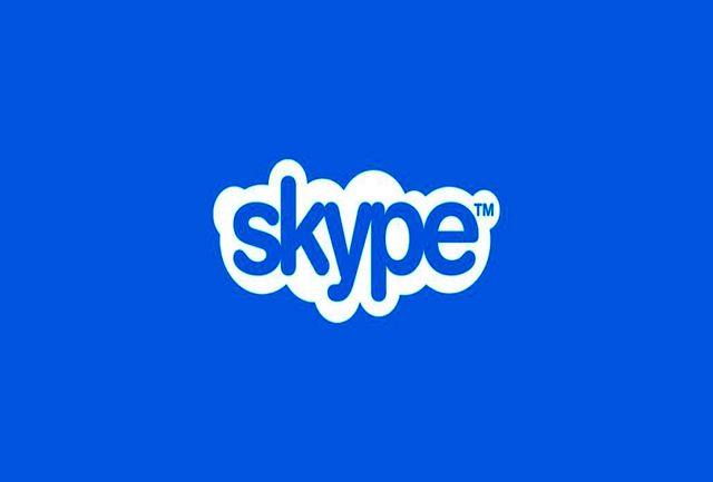 آموزش کامل استفاده از نرم افزار اسکایپ