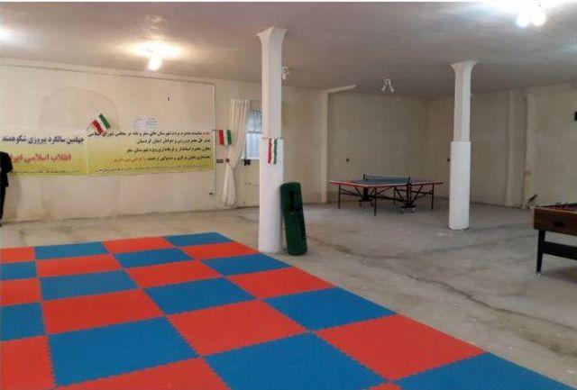 شصت و پنجمین خانه ورزش روستایی کردستان در روستا ملقرنی افتتاح شد