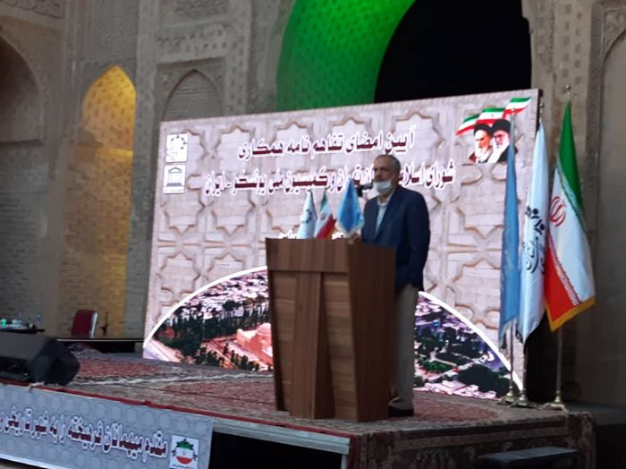 بسیاری از اتفاقات خوب تاریخی به برکت وجود امام رضا علیه السلام در ایران بوده است
