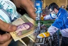 تعیین عدد و رقم سبد معیشت کارگران