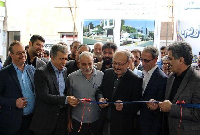 جایگاه جدید سوخت فشم افتتاح شد