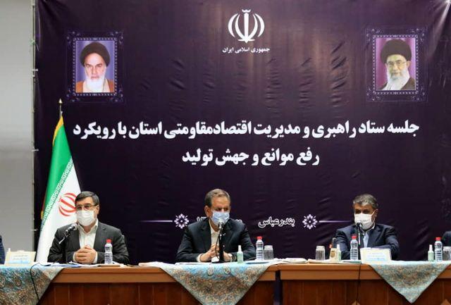 بخش بزرگی از اقتصاد ایران می تواند متکی به دریا باشد
