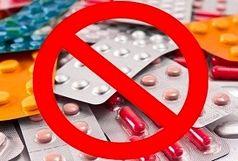 هشدار به زائران خانه خدا / داروهایی که نباید به عربستان ببرید