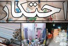 بازار داغ احتکار در اصفهان