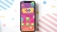 بازی «بچه زرنگ» هم به موبایل ها می آید