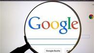 """پایان همکاری """"گوگل"""" و"""" آمازون""""  با رژیم صهیونیستی!"""