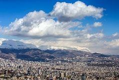هوای اول هفته اصفهان