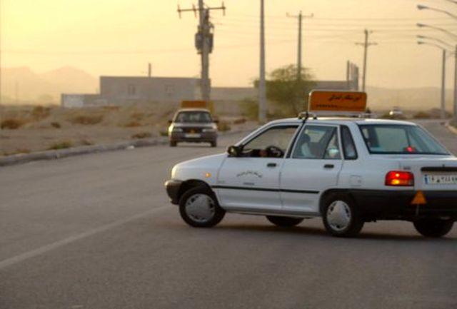 واگذاری مجوز تاسیس آموزشگاه تعلیم رانندگی ویژه خانمها