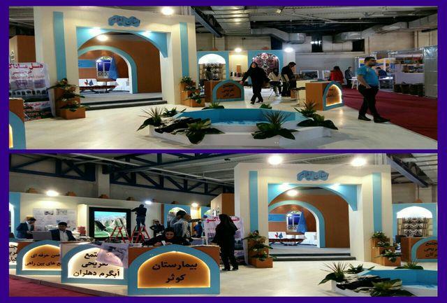 معرفی ظرفیتهای گردشگری شهرستان  دهلران در نمایشگاه بین المللی گردشگری و صنایع وابسته