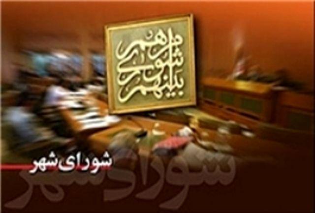 برگزاری اجلاس رؤسای شوراهای اسلامی استانهای سراسر کشور در چابهار
