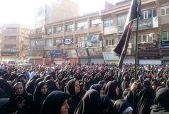 پیکر مطهر 11 شهید حادثه تروریستی به خاک سپرده شد